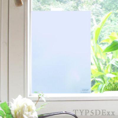Ab1x 120cm milchglasfolie farbig sichtschutzfolie bunt ebay for Selbstklebefolie bunt