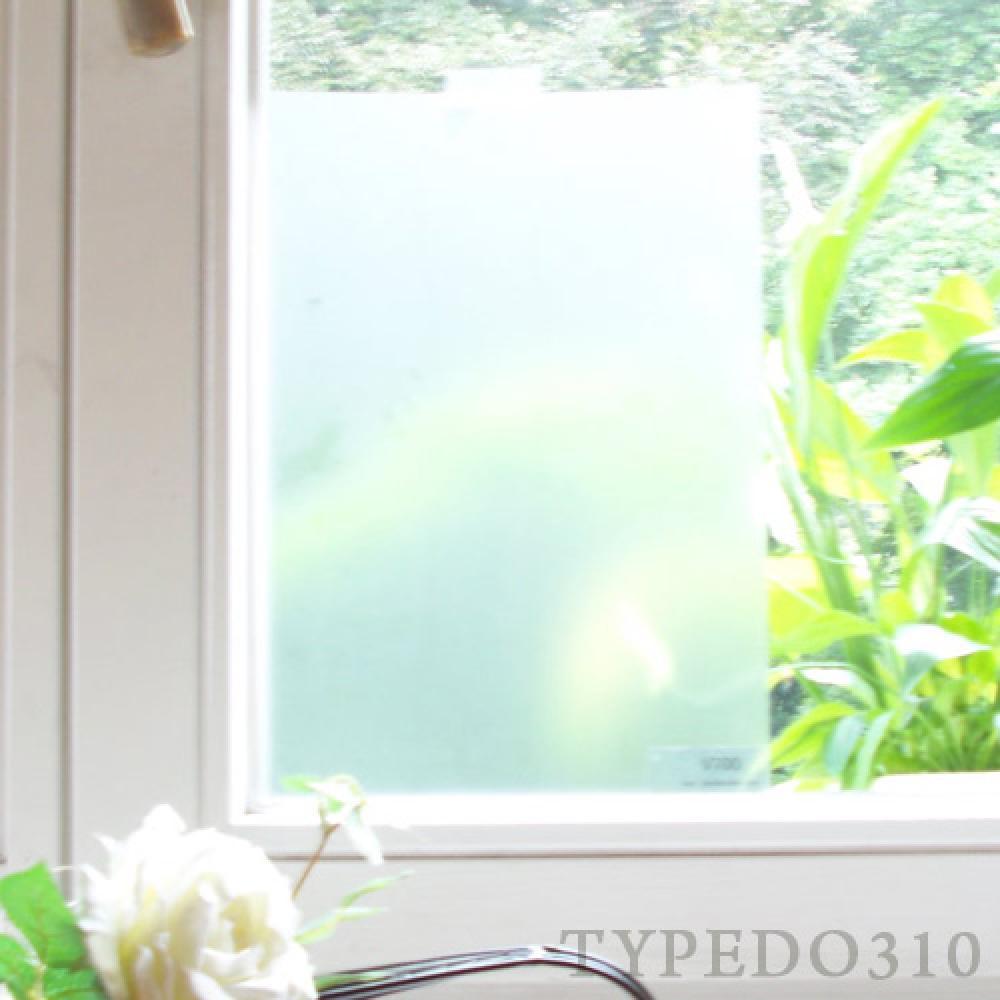 Milchglasfolie und Sichtschutzfolie mit satinierendem und geätztem