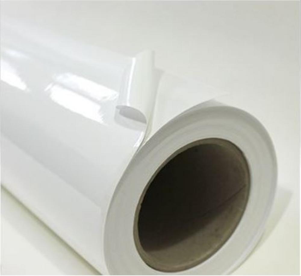 XXL Whiteboardfolie weiß glänzend