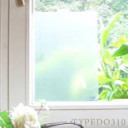 Fensterfolie XXL V3162 - 200cm Breite