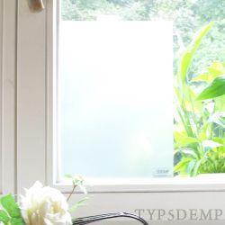 plottbare Milchglasfolie 5DEPM
