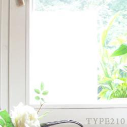 Milchglasfolie E210